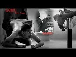 film gandu download gandu bengali movie song download mp3 1 88 mb 2018 download mp3