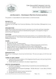 exle resume for application resume application