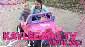 barbie jeep power wheels power wheels kids barbie jeep youtube