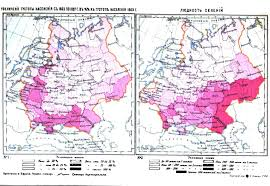 Map Russia Geopolitical U2013 Map U2013 Russia And Polar Region Vintage Printable