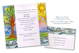 Housewarming Invitation Cards Designs Bar And Bat Mitzvah Invitation E Card Design Samples Sweet