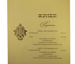 muslim wedding cards wedding card in brown golden with gate fold design