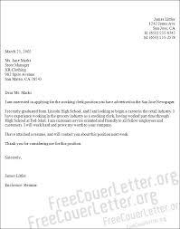 clerk cover letter sample