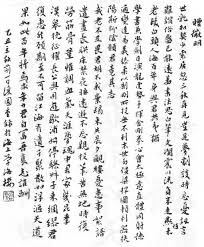 canap駸 d angle but the of taiji boxing taiji quan shu brennan translation