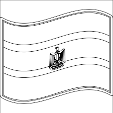 Image Of Flag Of Egypt Egypt Flag Coloring Page Coloring Home Coloring Pages Egypt