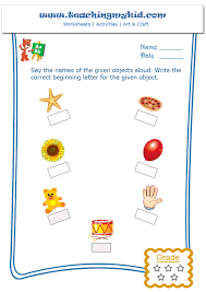 Writing The Alphabet Worksheets English Archives Teaching My Kid