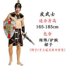 Spartan Halloween Costumes Popular Gladiator Halloween Costumes Buy Cheap Gladiator Halloween