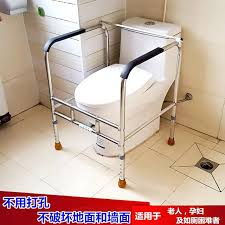 bathroom chairs for elderly mail stainless steel toilet handrails