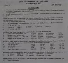 sainik 6th standard entrance exam solved papers