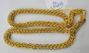 handmade chain necklace images Wholesale vintage solid 22k gold handmade jewelry flexible link jpg