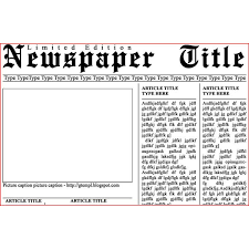 9 best images of newspaper template old newspaper