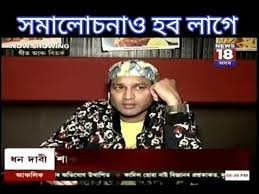Zubeen Garg S Top Five Controversies In His Life জ ব ন - zubeen garg and papon s song s controversy see what zubeen says in