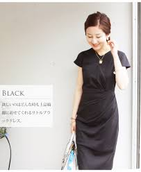 nursing dress for wedding milktea rakuten global market lt nursing clothes gt is