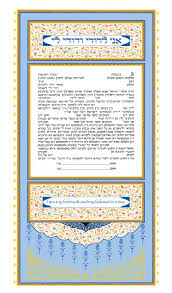 persian tapestry ketubah caspi cards u0026 art