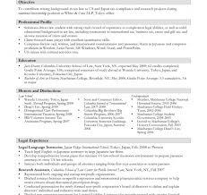 sle internship resume how to write an internship resume sle intern resumes sap appeal