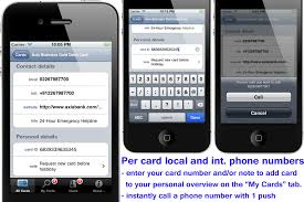 store cards app must app my card info has all contact info when your wallet