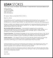 order clerk cover letter