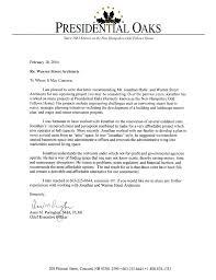 landlord reference letter for co op board cover letter sample