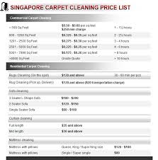 car upholstery cleaning prices how much does it cost for carpet cleaning services in singapore