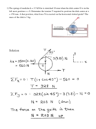 paper 1 12889 997 force friction