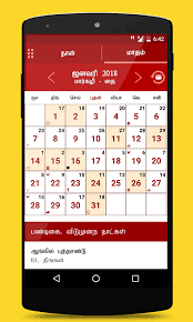 om tamil calendar 2018 android apps on google play