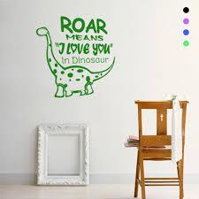 online get cheap animal print wall decals aliexpress pcs dinosaur wall decal kids room vinyl stickers lovely cartoon living