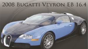 replica bugatti bugatti veyron sells for half price at irs auction roadshow