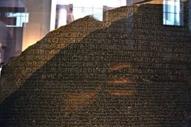 rosetta stone date july 19 the rosetta stone is discovered in egypt in 1799