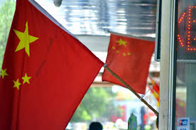 Image Chinese Flag Chinese Flag Free Stock Photo Public Domain Pictures