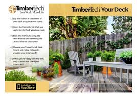 catalog and samples deck u0026 rail finishing products timbertech