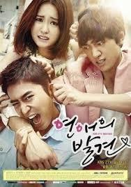 download film genji full movie subtitle indonesia a delicious flight subtitle indonesia indonesia pinterest