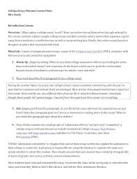 Sample Resume For College Admission by College Essay Lesson Plan