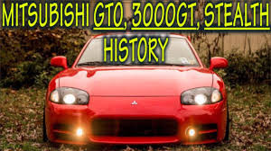 dodge stealth jdm mitsubishi gto 3000gt stealth history youtube