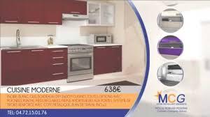 cuisine lyon 04 72 15 01 76 cuisiniste pas cher à lyon par mcg