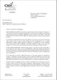 chambre nationale des huissiers de justice annonce les huissiers de justice interpellent le président de la république