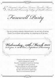 college graduation party invitation wording samples best fake xmas