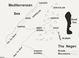negev desert map map of negev atozmom s
