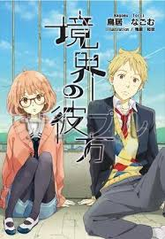 in what order should i watch the kyoukai no kanata series anime