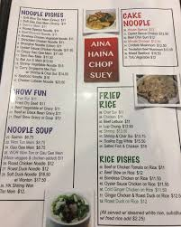 taste of hawaii aina haina chop suey