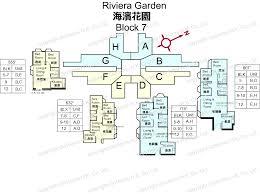 Garden Floor Plan Floor Plan Of Riviera Gardens Gohome Com Hk