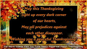 thanksgiving thanksgiving prayer marvelous dinner but