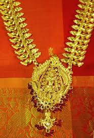 buy kerala bridal temple jewellery lakshmi haram