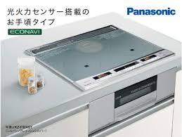 Panasonic Induction Cooktop Airhope Rakuten Global Market Panasonic Panasonic Ih Cooking