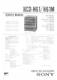 sony mhc610 service manual immediate download