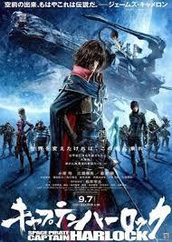 film laga jepang terbaru film jepang terbaru september 2013 ancha blog s