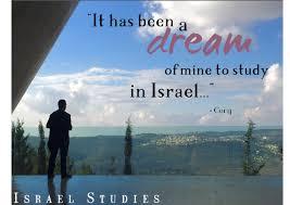 Job Resume Haifa by Uh International Israel Studies