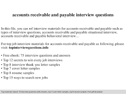 accounts receivable and payable interview questions