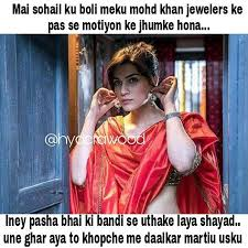 Funny Hyderabadi Memes - hyderabadimeme instaview xyz search view and download