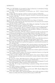 references the role of theory in advancing 21st century biology
