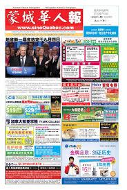 demande de mat駻iel de bureau demande de mat駻iel de bureau 100 images x240 xen jpg 鷹羽雅人